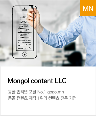 Mongol content
